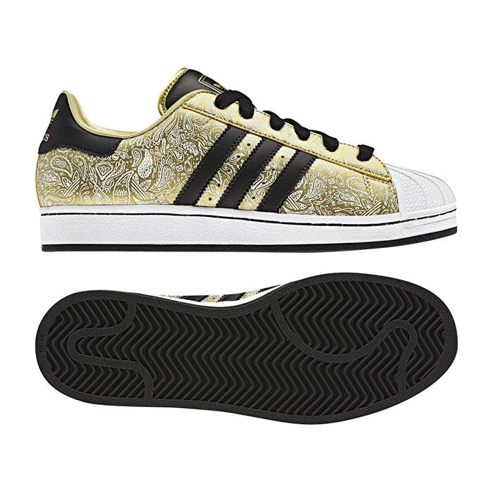 bbc6d2b3c06 Dámské stylové tenisky Adidas SUPERSTAR 2 W G63095 – OnlineObuv.cz